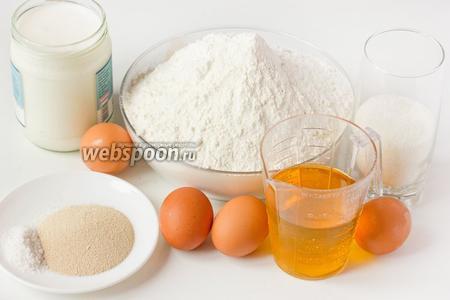 Для приготовления дрожжевого теста для пирожков нам понадобится: 1 кг пшеничной муки, 20 г сухих дрожжей, 220 мл. нерафинированного подсолнечного масла, 4 куриных яйца, 0.5 литра молока, чайная ложка соли, 150 г сахара.
