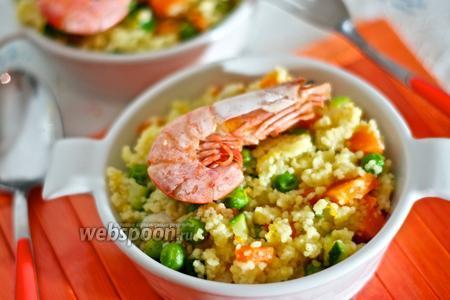 Кускус с овощами и креветками