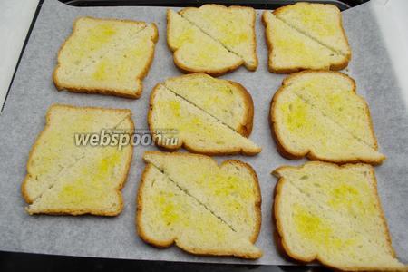 Подготовленные хлебцы поставить в горячую духовку 180 ºC на 5-7 минут.