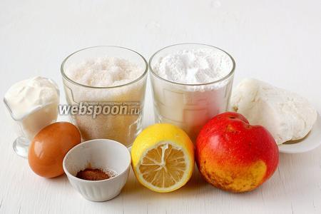 Для приготовления оладий с творогом и яблоками нам понадобится мука, яйца, сметана, сахар, лимон, яблоки, творог, корица, соль, подсолнечное масло.