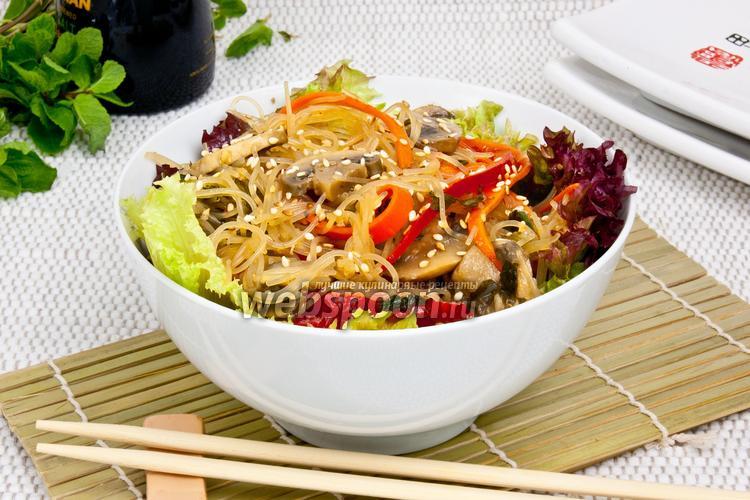 Рецепт Фунчоза с грибами и овощами