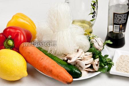 Для приготовления фунчозы понадобится рисовая лапша, грибы, огурец, морковь, чеснок, кинза, лимонный сок, сладкий перец, соевый соус, карри, кунжут и вода.