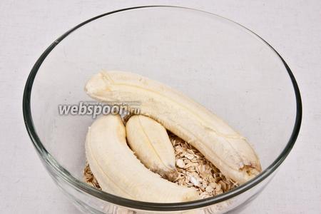 Овсянку и чищенные бананы поместить в миску.