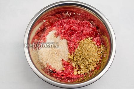 К массе клубники и сельдерея добавить ореховую смесь и сахар с корицей. Перемешать. Начинка готова.