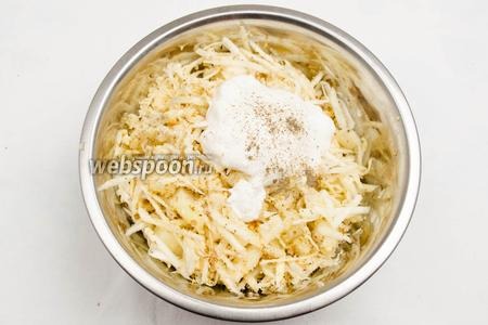 Заправить салат сырным соусом. Перемешать.