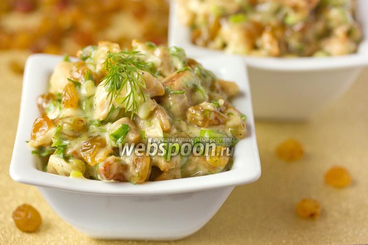 Рецепт Салат с жареным куриным мясом и изюмом
