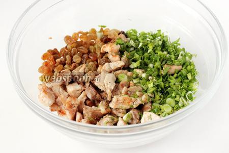 Соединяем в глубоком салатнике зелень, куриное мясо, распаренный изюм, с которого предварительно сливаем воду.