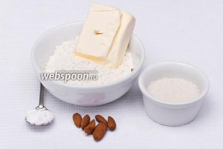 Основные ингредиенты: масло, мука, сахар, миндаль и пудра.