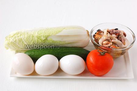 Для приготовления салата нам понадобится пекинская капуста, яйца, огурец, помидор, морской коктейль маринованный с чесноком.