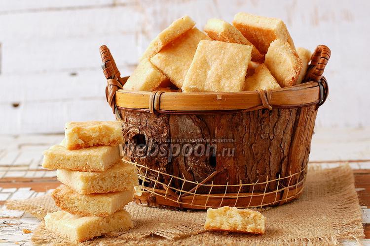 Рецепт Песочное печенье с манкой
