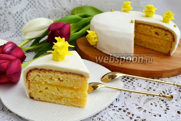 Фото Лимонный торт