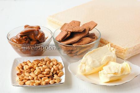 Для приготовления торта нам понадобится жареный арахис, варёное сгущённое молоко, сливочное масло, шоколадный крекер, готовые вафельные коржи.