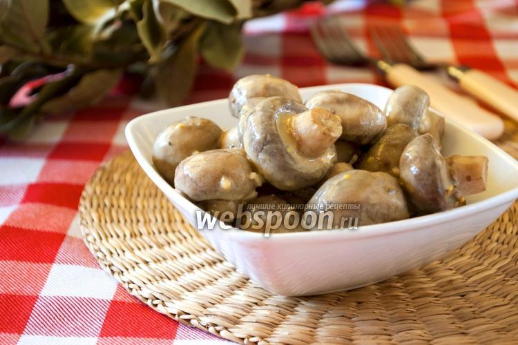 Рецепт Шампиньоны острые в горчичном соусе