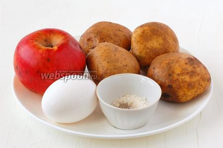 Для приготовления яблочных драников нам понадобится картофель, яблоки (можно и сушёные), яйца, соль, перец.