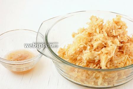 Добавить к картофелю очищенные и натёртые яблоки, с которых тоже предварительно отжат сок.