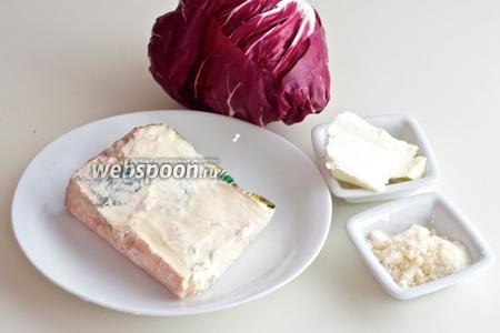 А для приготовления начинки вам нужны сыр Горгонзола, салат Радиккьо и сливочное масло и немного сыра Пармезан.