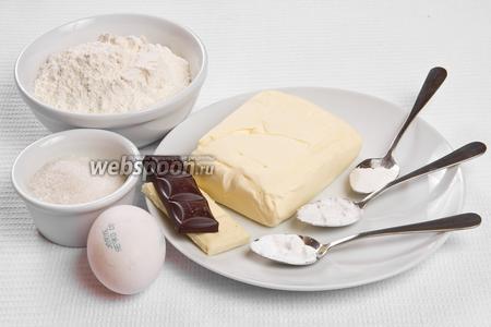 Основные ингредиенты: масло, сахар, мука, яйца, белый и чёрный шоколад, разрыхлитель, сахарная пудра и картофельный крахмал.