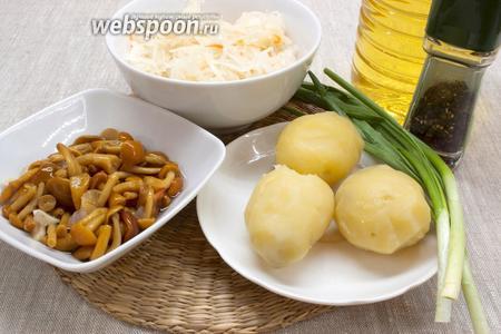 Подготовить продукты: отварной очищенный картофель, маринованные опята (без жидкости), зелёный лук, растительное масло, перец чёрный, квашеную капусту.