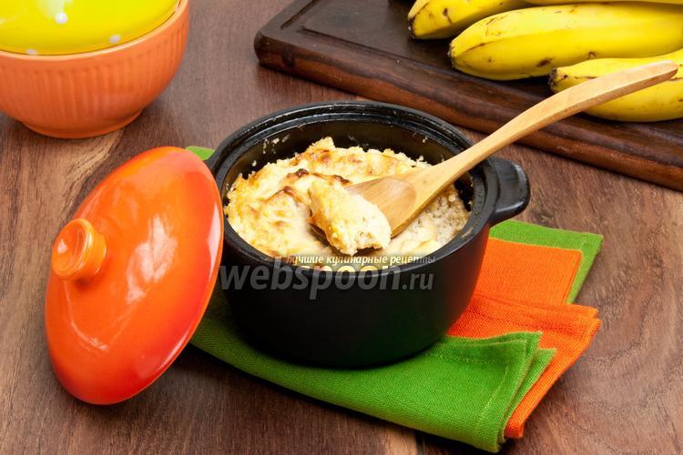 Рецепт Творожная запеканка с бананом