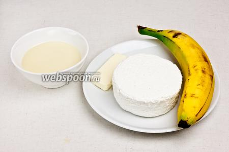 Для приготовления запеканки понадобится творог, банан, сгущённое молоко и сливочное масло.
