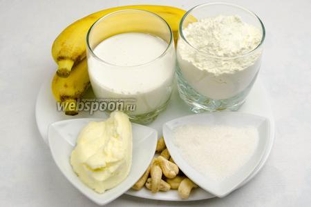 Чтобы приготовить десерт, необходимо взять бананы, масло сливочное, сливки 30%, молоко сухое, ванильный сахар, какао и воду.