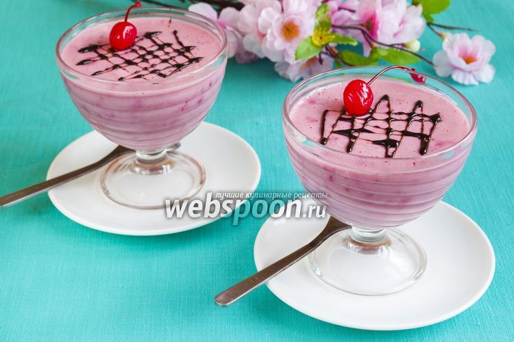 Рецепт Сливочный десерт с вишней