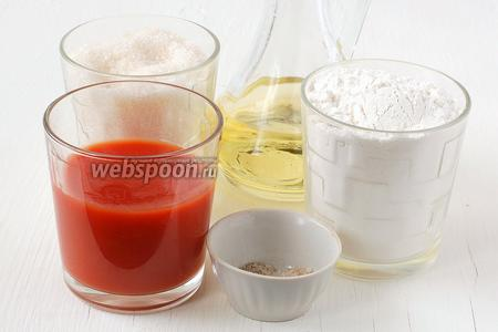 Для приготовления печенья нам понадобится томатный сок, сахар,  подсолнечное масло, мука, соль, перец, разрыхлитель.