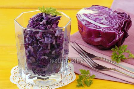 Салат из краснокочанной капусты и риса