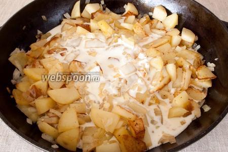 Добавить сметану с водой на сковородку. Посолить, добавить сухой укроп. Перемешать. Накрыть крышкой и томить на небольшом огне 20-30 минут.