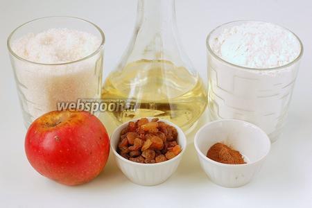 Для приготовления постных яблочных кексов нам понадобится мука, сахар, масло подсолнечное, яблоки, изюм, разрыхлитель.