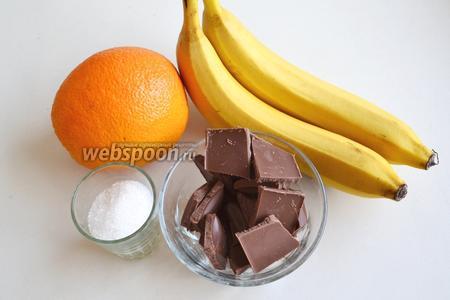 Для бананово-шоколадной пасты возьмём бананы, апельсин, шоколад и соль.