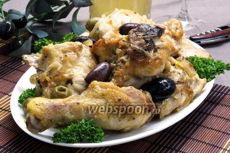 Рецепт Курица с луком, маслинами и белым вином