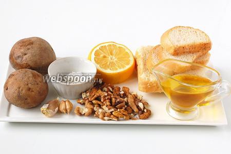 Для приготовления скордалии нам понадобится картофель, хлеб, орехи, лимон, оливковое масло, чеснок, соль, перец.