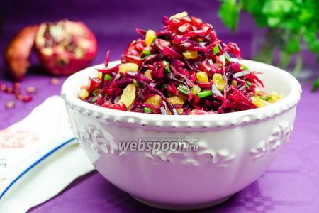Салат из краснокочанной капусты с гранатовым соком