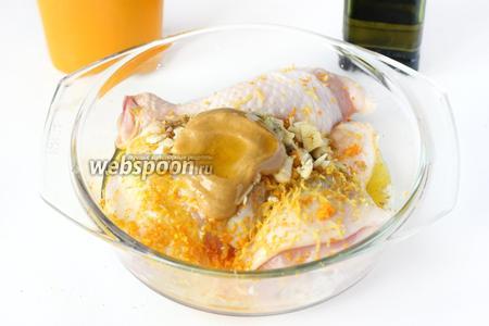 Добавляем горчицу и 3 ст.л. оливкового масла.