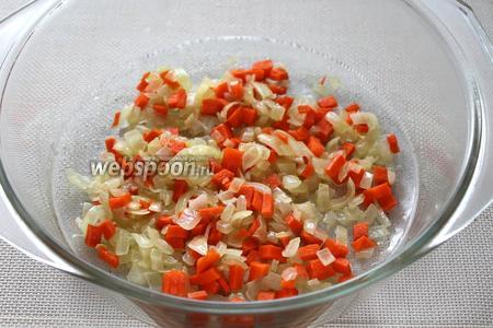 В кастрюле для микроволновки растопить масло и обжарить овощи на максимальной мощности в течение 3 минут, через 1,5 минуты перемешать. Готовим без крышки в обычном режиме.