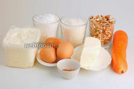 Для приготовления морковного торта нам понадобится  масляный сметанно-яичный крем , яйца, мука, сахар, орехи, масло, морковь, разрыхлитель, соль, корица.
