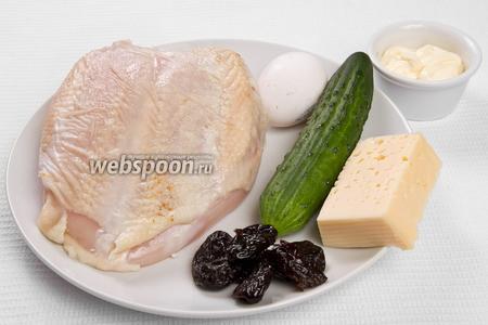 Основные ингредиенты: куриная грудка, огурец, твёрный сыр, яйцо, майонез и чернослив.