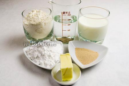 Для приготовления теста нужно взять муку, молоко, яйца, сахарную пудру, соль, дрожжи, сливочное масло; для основы взять воду, молоко и муку.