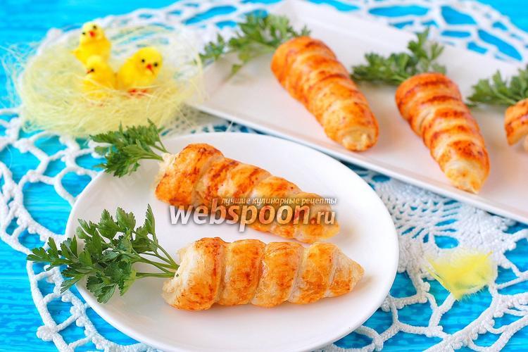 Рецепт Закуска «Трубочки-морковки»