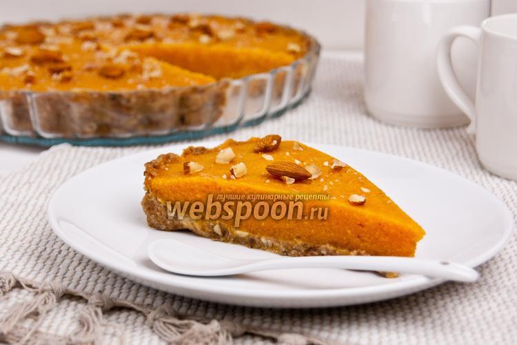 Фото Тыквенный пирог без выпечки