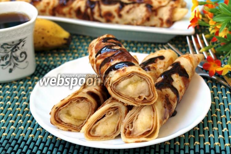 Рецепт Тонкие блинчики фаршированные бананами