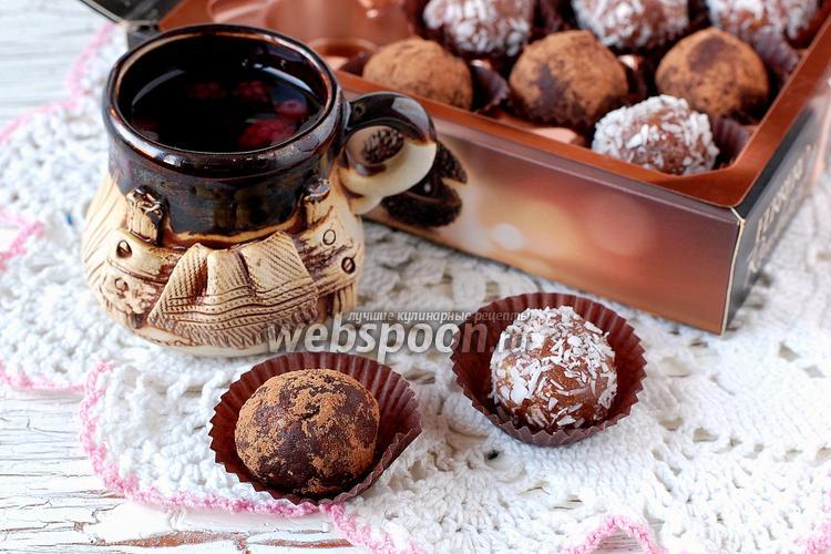 Рецепт Конфеты «Три ореха»