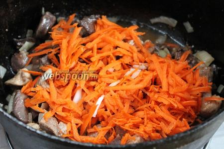 Добавить натёртую морковь.