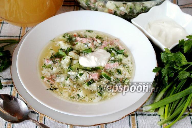 Рецепт Окрошка на квасе из берёзового сока