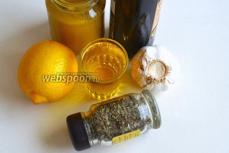 Для греческой заправки возьмём: оливковое масло, сладкую горчицу (у меня медовая — 2 ч.л.), мёд, бальзамический уксус, лимон, чеснок, соль и базилик.