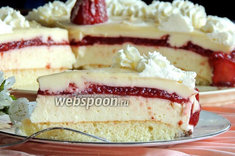 Торт «Белоснежка»