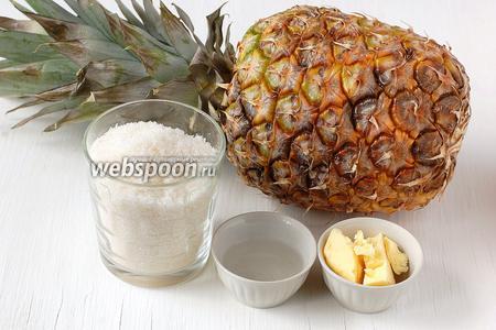 Для приготовления ананаса в карамели нам понадобится ананас, сахар, сливочное масло и ром.