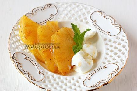 Сбрызнуть ломтики ананасов ромовым соусом. Хорошо подать такие ананасы с ванильным мороженым.