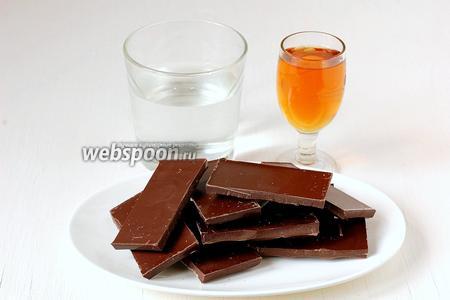Для приготовления шоколадного крема нам понадобится чёрный шоколад, вода, коньяк.